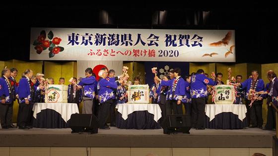 新年祝賀会2020